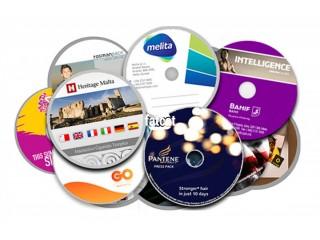 CD/DVD Printing Duplication in Ikeja, Lagos