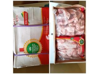Nigeria chicken