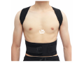 back-posture-corrector-in-lagos-for-sale-small-0