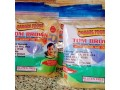 tom-brown-cereal-in-agege-lagos-for-sale-small-0