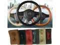 car-maker-original-soft-leather-steering-wheel-cover-diy-small-0