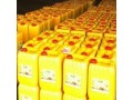 edible-red-oil-in-asokoro-abuja-for-sale-small-1