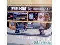 senwei-generator-in-utako-abuja-for-sale-small-2