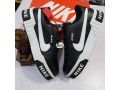 nike-sneakers-small-2