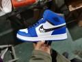 nike-jordan-sneakers-small-1