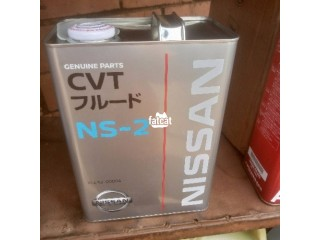 Original Nissan CVT NS-2 Oil