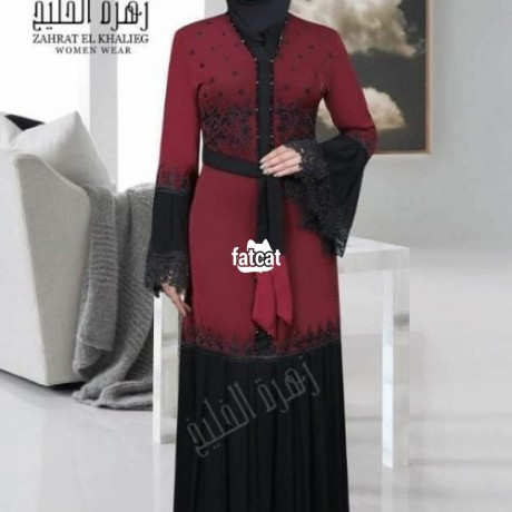 Classified Ads In Nigeria, Best Post Free Ads - quality-and-unique-egypt-abaya-big-3
