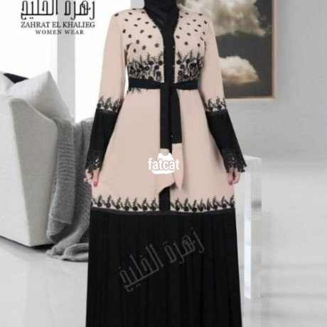 Classified Ads In Nigeria, Best Post Free Ads - quality-and-unique-egypt-abaya-big-0