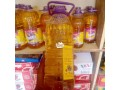 mamador-pure-vegetable-oil-small-1