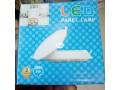 led-panel-lights-small-1
