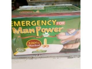 Emergency Man Power