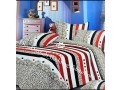 bedsheets-duvet-cover-pillow-case-in-lagos-for-sale-small-3
