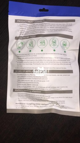Classified Ads In Nigeria, Best Post Free Ads - kn95-face-mask-in-alimosho-lagos-for-sale-big-1