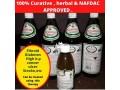 jigsimur-herbal-drink-small-2