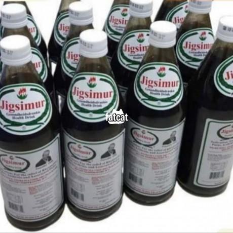 Classified Ads In Nigeria, Best Post Free Ads - jigsimur-herbal-drink-big-3